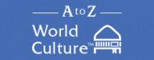 atozworldculture-logo_230x90_0